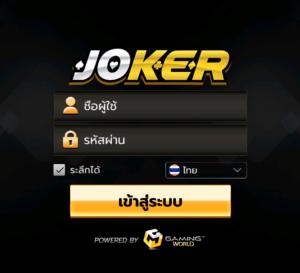 Joker8888